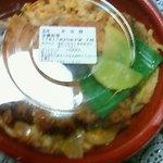 10477912 - ロースカツ丼