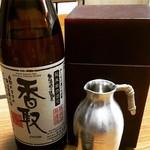 香取 純米自然酒 90  《千葉》