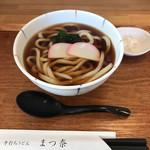 Matsuna - かけうどん 630円