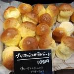 シベールの杜 - 料理写真:なんですか、この可愛いビジュアルは!
