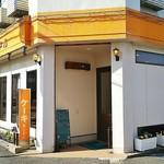 モンドル - モンドル洋菓子店