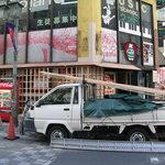 肥後のれん - A.D.2011.11.23