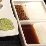 牛かつあおな - 油塩、わさび&醤油
