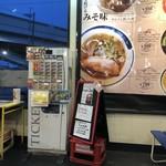 らぁ麺屋 大明神 - 内観写真:当店は券売機制でございます。