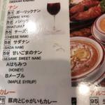 SITAL - その他写真:食べ放題メニューにあった「サダナン」って何ですか?