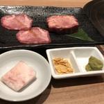 焼肉ソムリエ 萬樹亭 -