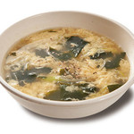 ・ワカ玉スープ