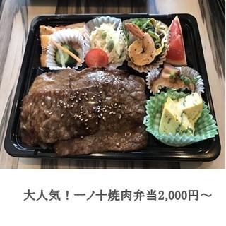 【ご予約販売受付中】人気焼肉弁当2,000円(税別)~