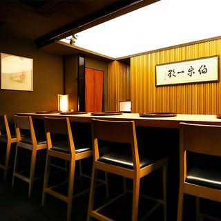 優雅で清潔感のある空間で想い出に残る美食体験を