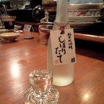酒菜亭 -