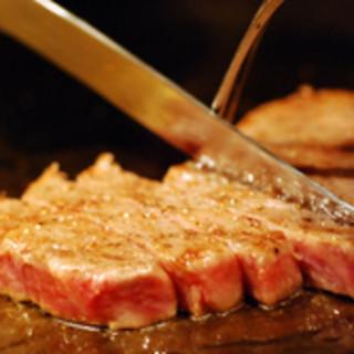 黒毛和牛極上ステーキ