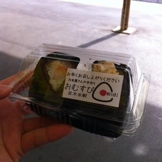 なみ木 - 料理写真:駅で、いただきます!