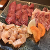 ふくみ焼肉 - 料理写真:牛タン・牛カルビ・上ミノ