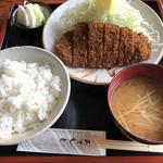 よし野 - 料理写真:カツライス750円税込
