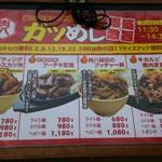 特選大衆焼肉 脂屋肉八 -