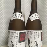 蔵酒 なつめ - ドリンク写真: