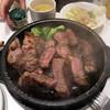 いきなり!ペッパーランチダイナー - 料理写真:食べ応えのある450g