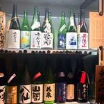吟醸マグロ - 飲み放題!本日の日本酒ラインナップ