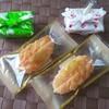 お菓子のつるや - 料理写真:購入した品
