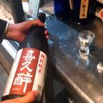 吟醸マグロ - 喜久酔美味しかった~!