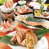 北海道かに将軍 - 料理写真:御即位奉祝 徳会席「令和」