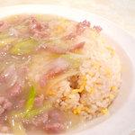 華王飯店 - 肉細切り炒飯