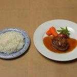 レストラン ローズマリー - 特製ベーコン巻ハンバーグ~ガーリックソース~