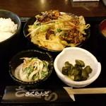 さくらんど - さくら肉と野菜のスタミナ炒め定食