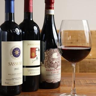 50種類以上の選び抜いたイタリアワイン