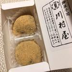 川村屋 - わらび餅 280円/個