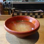 104858923 - 野菜スープ