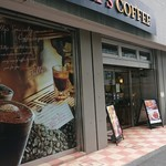 タリーズコーヒー - 外観