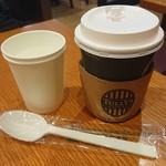 タリーズコーヒー - ピーチロイヤルミルクティー