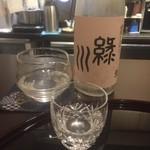 懐石料理 三木 - ドリンク写真:ポン酒1