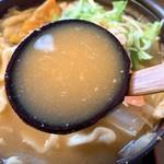 奈良田本店 - かぼちゃほうとうのスープ