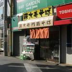 深大寺門前そば - お店です。