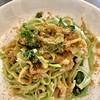 イタリア ワイン食堂 ラ・フラスカ - 料理写真:◆春のパスタ   しらうおとカラスミのパスタ