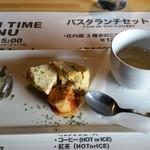 104871134 - 前菜3種(庄内茄子、フリッタータ、キノコのスープ)