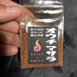 六本松カレチネ -