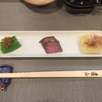 遠山 - 前菜