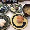 はま寿司 - 料理写真:これだけ全部で615円