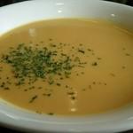 リーゼ - スープ