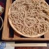 寺方蕎麦 長浦