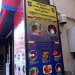 ジオダナ - ペルー料理&コロンビア料理店