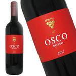 【イタリア】赤、白ワイン