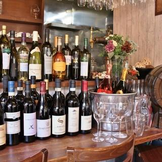 <40種類>近くご用意しているワインは、4種飲み比べも可能