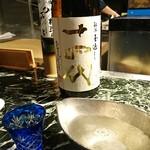 魚貝三昧 げん屋 - お友達の飲み物  十四代