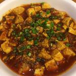 104898046 - 麻婆豆腐