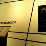 ザ・ステーキハウス - thesteakhouse001.jpg