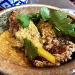 八重洲さくらst. 海老バル リッチパクチー - 若鳥と野菜のパッポンカリー